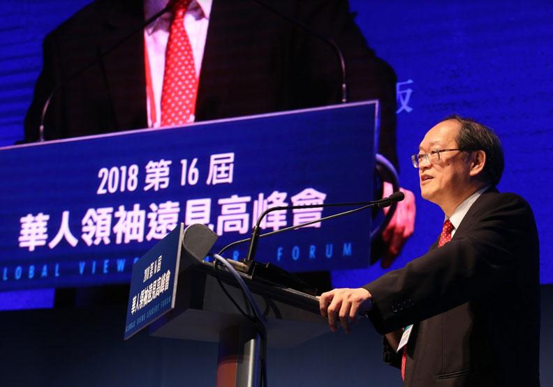 長江商學院  前瞻創新涵養新一代的企業家格局