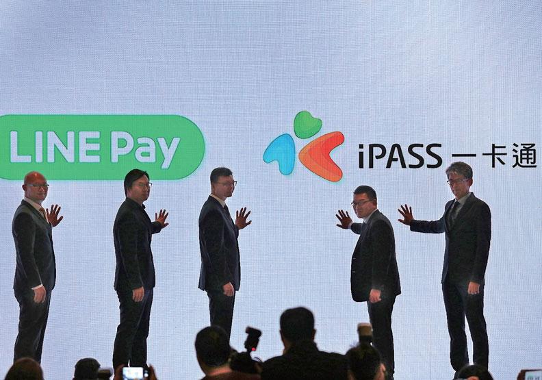 LINE Pay再燃行動支付戰火 逾40家業者競逐爭霸