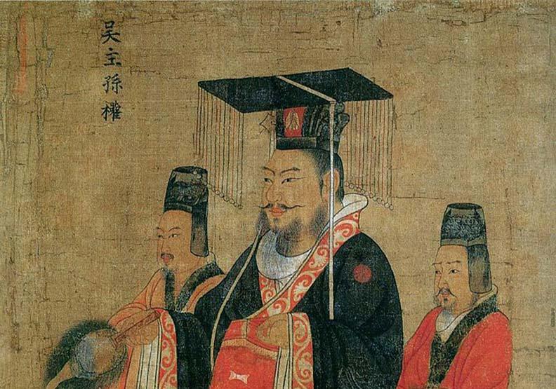 孫權的「老三哲學」:屈身忍辱求恐怖平衡