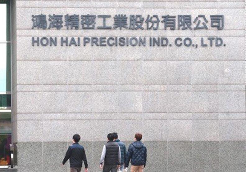 鴻海市值跌破兆元 80萬股東怎麼辦?