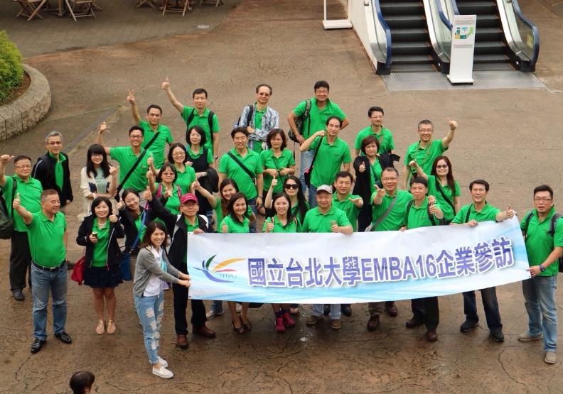 臺北大學企管系EMBA 眾多經理人一致推崇!