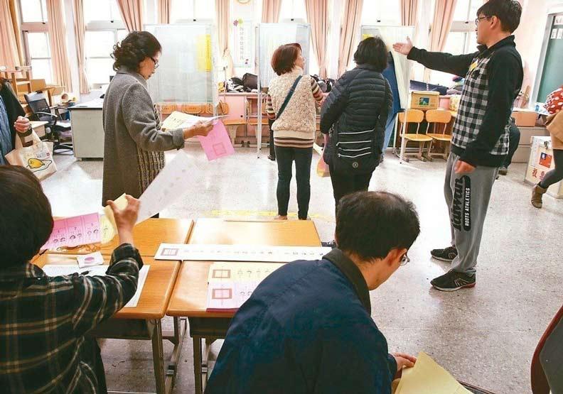 別讓你的選票變廢票 怎麼投票有眉角