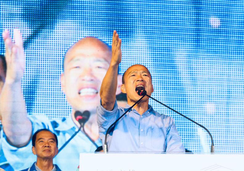 韓國瑜創下台灣地方選舉七大紀錄