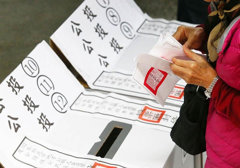 10大公投結果一覽 7案通過、3案不通過