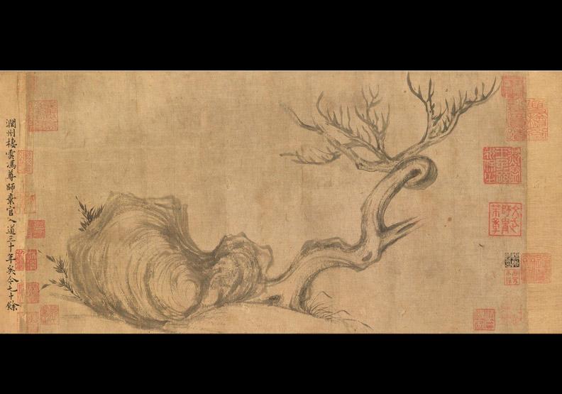 蘇軾流傳唯二真跡!「木石圖」留日近百年回歸華人