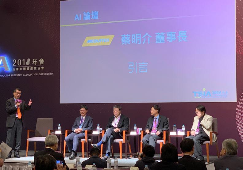科技大老開砲:AI從沒落地台灣,從縣市長開票就看得出來!