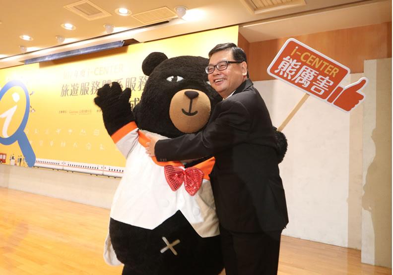 專業、親切、用心 打造臺灣旅遊資訊服務品牌