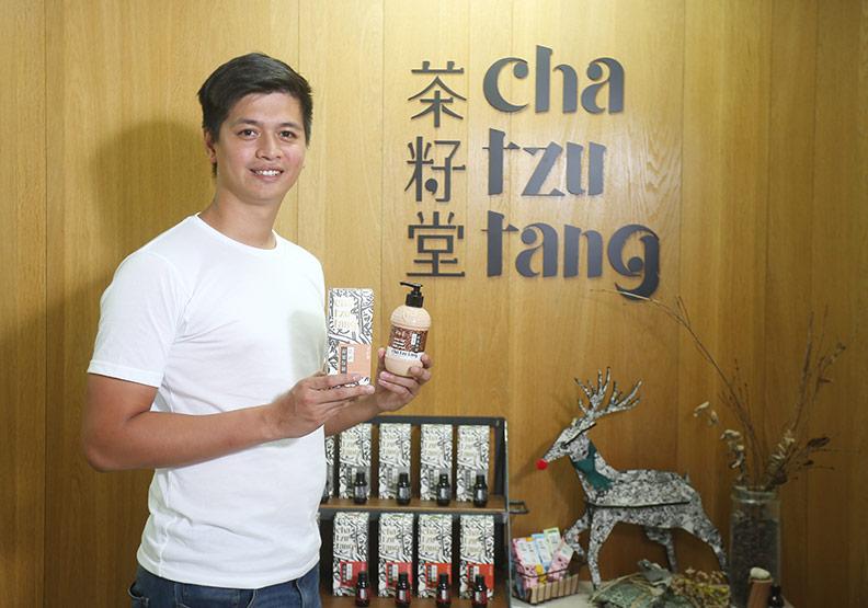 茶籽堂創辦人趙文豪,資料照