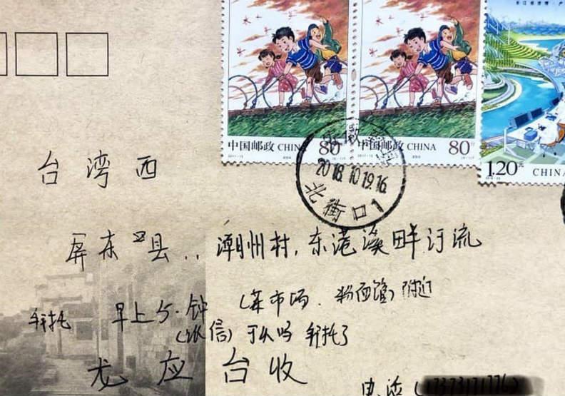 感人!龍應台從一封信,在複雜的兩岸裡看見台灣精神