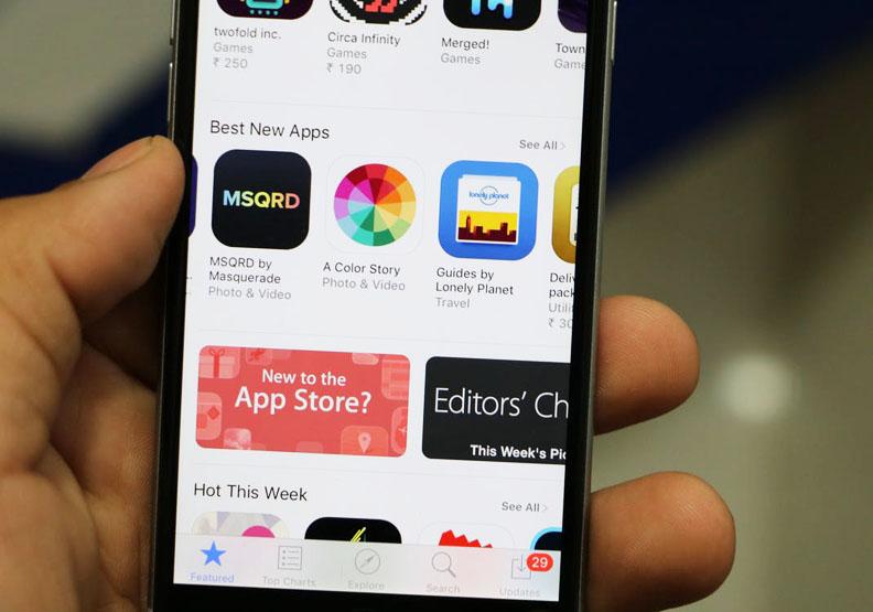 消費者不滿提告了!蘋果App Store到底算不算壟斷?