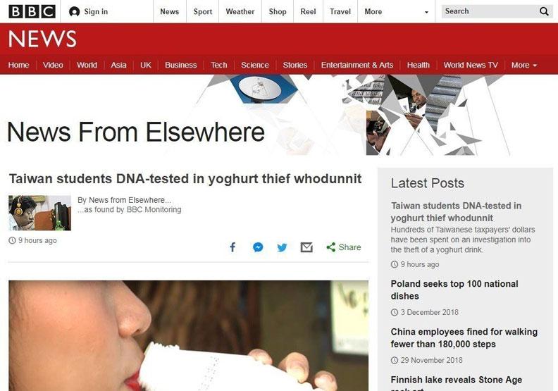 台灣花1.8萬DNA檢測揪60元優酪乳小偷 登BBC首頁!