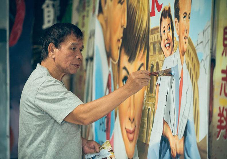 一生懸命的傳奇生涯!碩果僅存的台灣手繪電影看板畫師