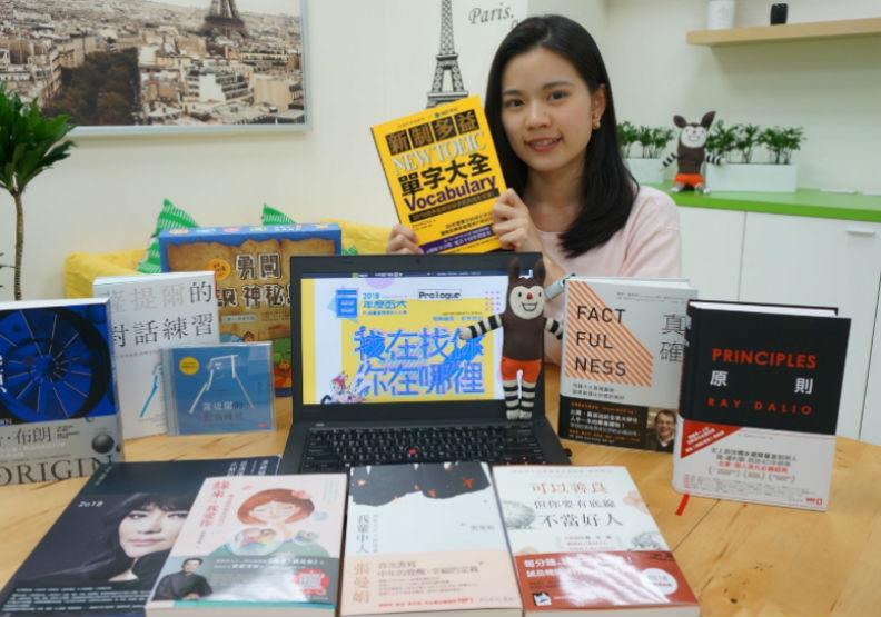 2018三大書店暢銷書關鍵字,你猜中了嗎?