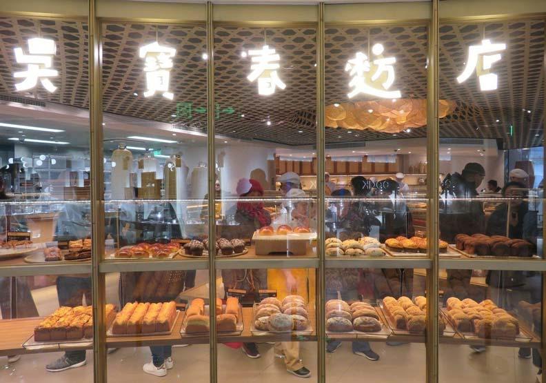 被冤「台獨」仍熱賣 上海吳寶春麵包吸饕客嘗鮮