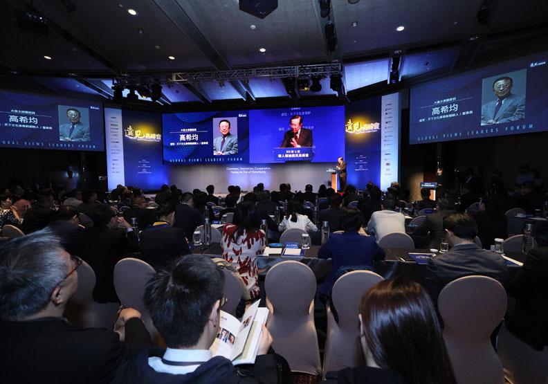 華人領袖剖析政經新局