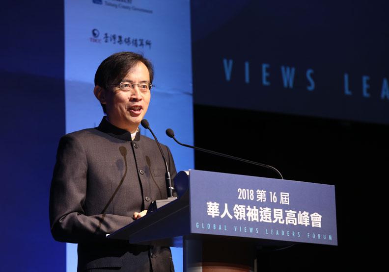 楊振宇:用開放、創新、 合作迎戰不確定