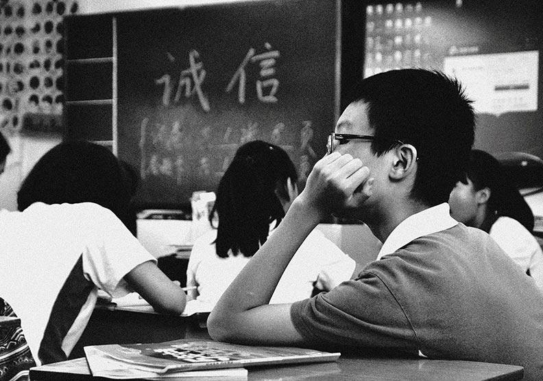 媽媽的悔過書:孩子能夠每天上學,就是奇蹟