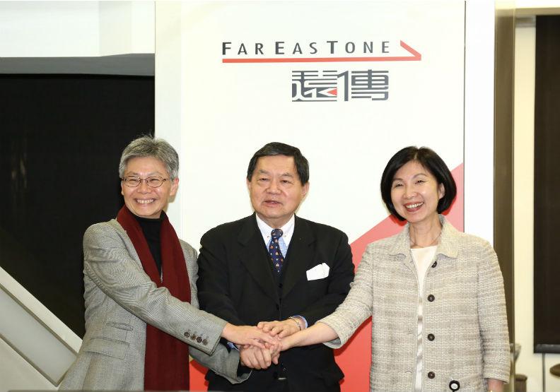 徐旭東緊急召開記者會,到底為哪樁?