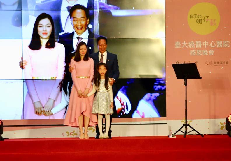 郭台銘將小愛化大愛,捐150億蓋的癌醫中心終於啟用