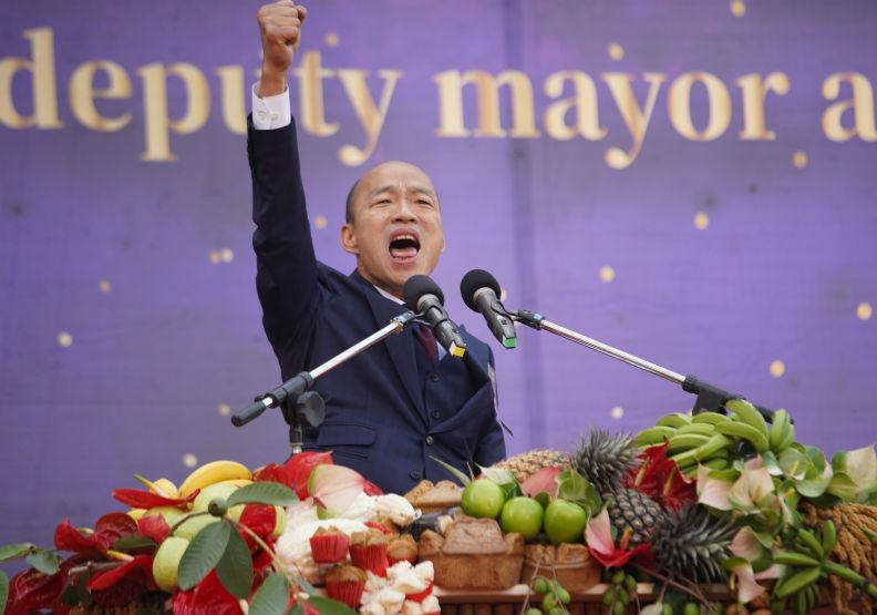 韓國瑜就職典禮為何吸引外國媒體採訪?