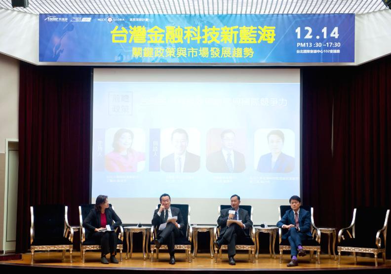 深化台灣FinTech發展的三大DNA:以人為本、深化體驗、普惠金融
