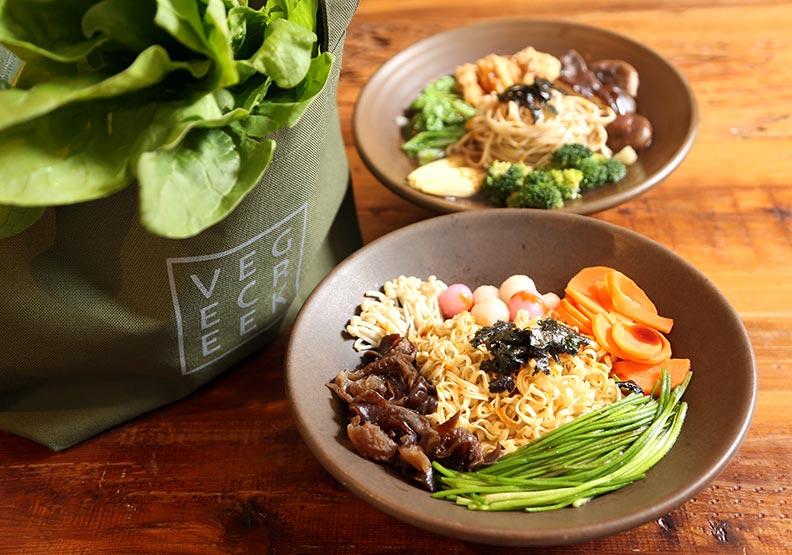 蔬菜與中藥協奏曲 翻轉最熟悉的平民美食