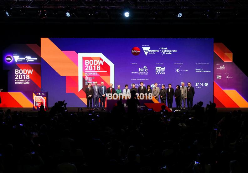 「創意香港」領航  香港創意經濟蓄勢待發