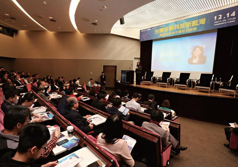 深化發展FinTech三大DNA  創造台灣下一個獨角獸產業