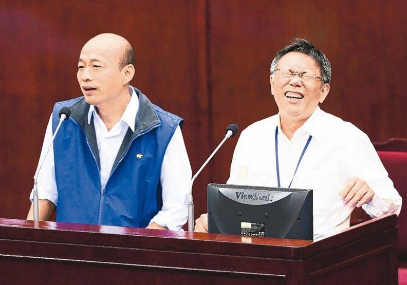 「柯韓會」愈說愈拖...月底立委補選還是兄弟嗎?