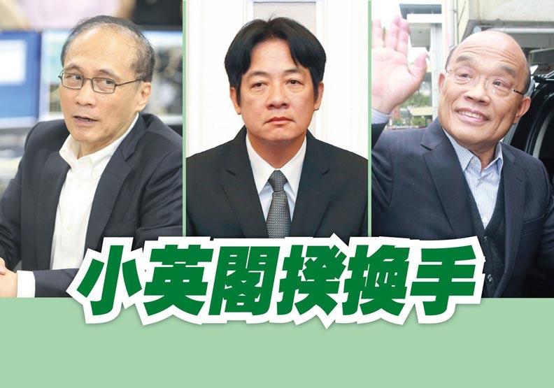 電火球為何能再戰江湖?揭露民進黨選閣揆潛規則