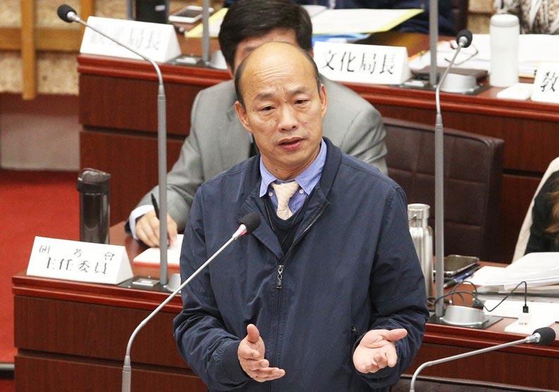 韓國瑜拚經濟!將主持「高雄未來首富」節目投資青創