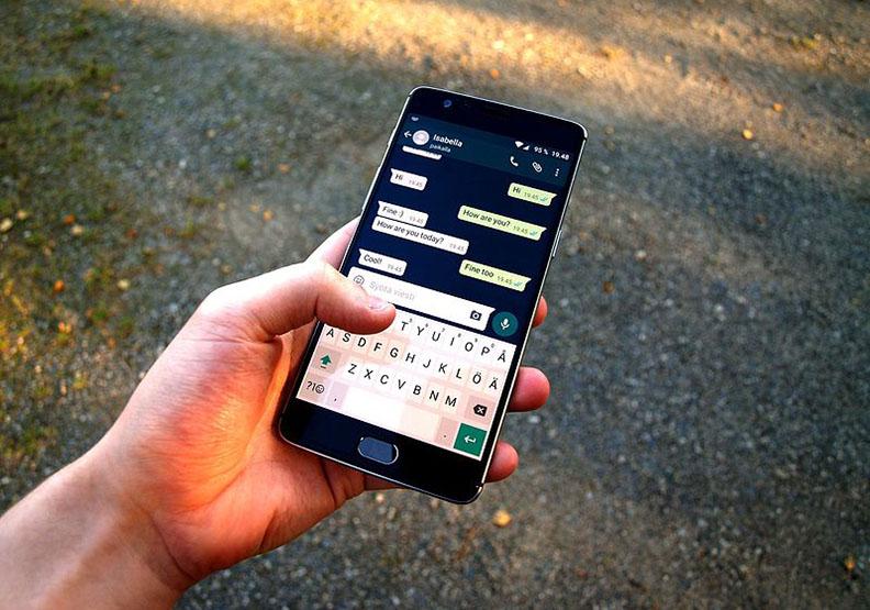 打擊假新聞,全球最多用戶App限制訊息轉發次數!
