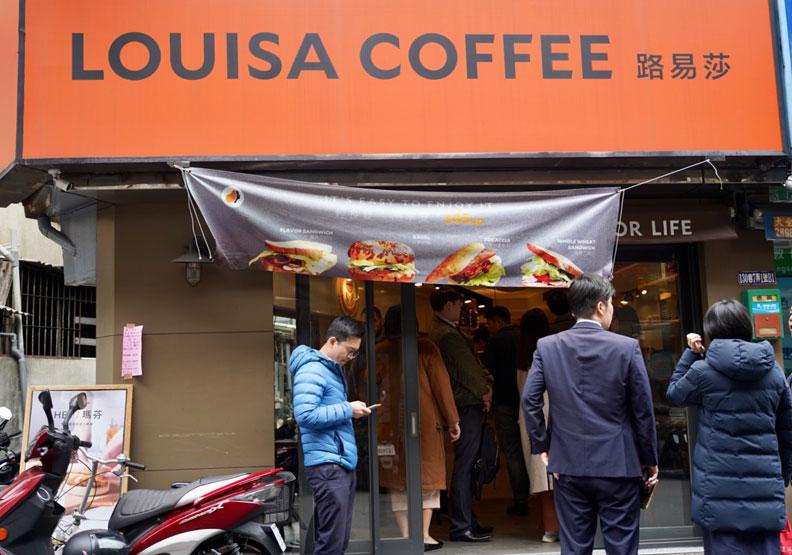 台灣星巴克「寶座」換人坐!路易莎489家門市勇奪連鎖咖啡冠軍