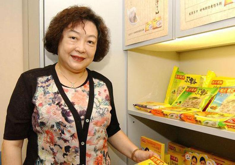 「水餃皇后」灣仔碼頭創辦人臧健和逝世 享壽73歲