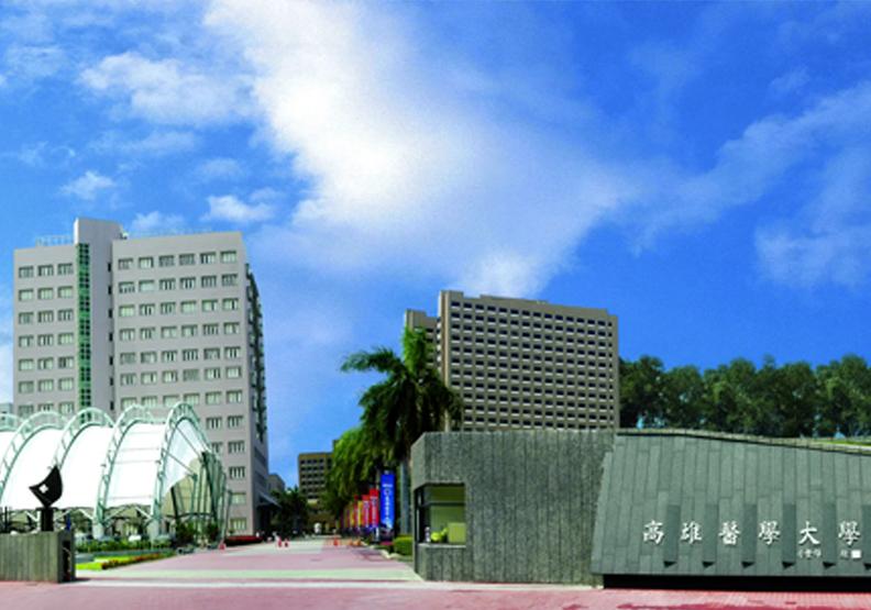 南臺灣跨域型醫學大學 創新學習無設限