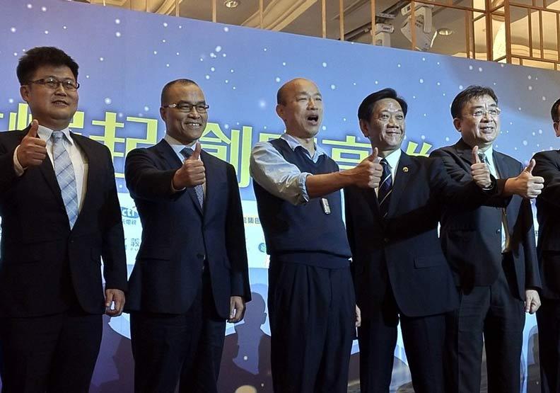 「台灣整整鬼混20多年!」韓國瑜感慨經濟榮景不再