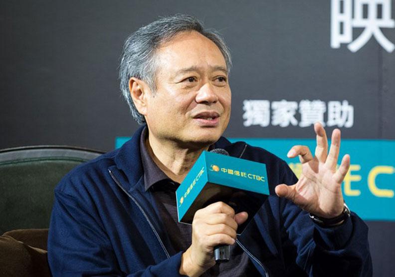 奧斯卡獎羞辱電影人!「台灣之光」李安加入炮轟行列