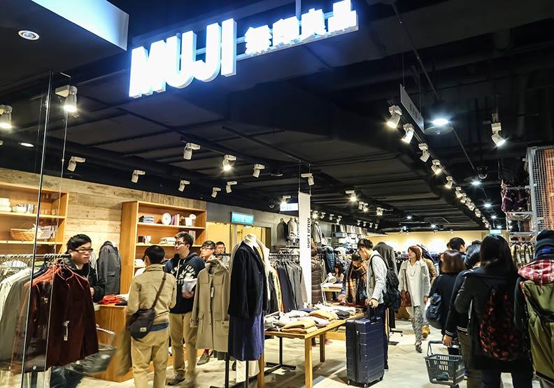 MUJI「C級商品」:消失的商品在新提案中再度復活