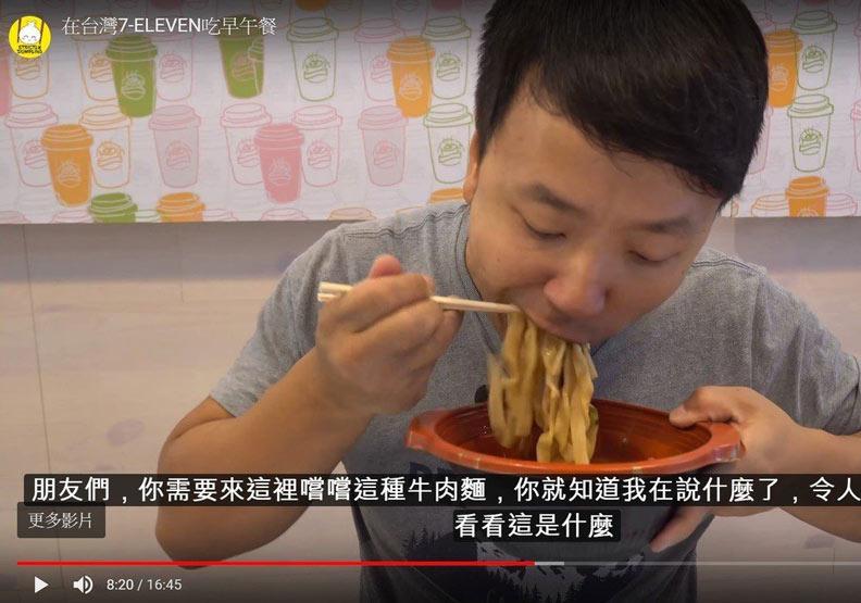 好想住在台灣!美Youtuber的影片讓超多外國人羨慕