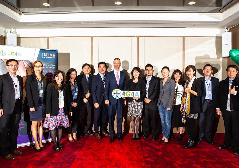 台灣拜耳G4A醫療加速器啟動  培育本地新創團隊
