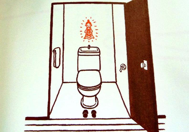廁所住著神明?窺探5個日本廁所裡的「逗知識」