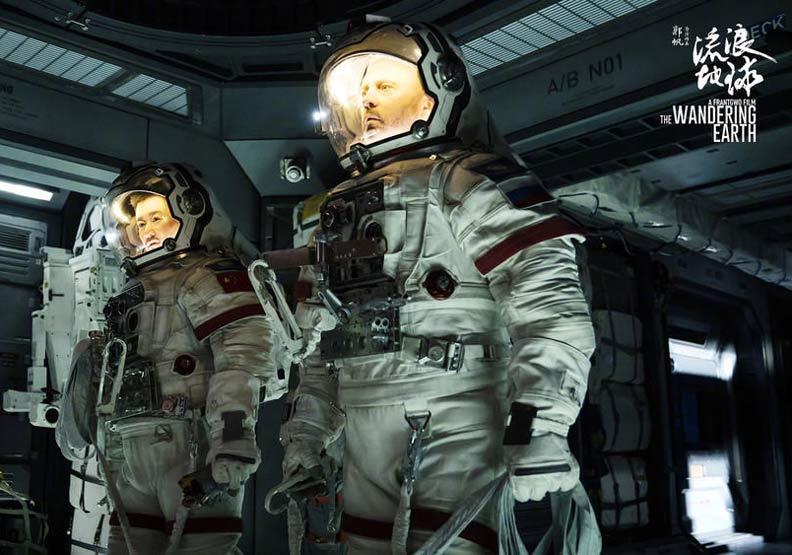 一部電影20天票房近200億  《流浪地球》到底在紅什麼?