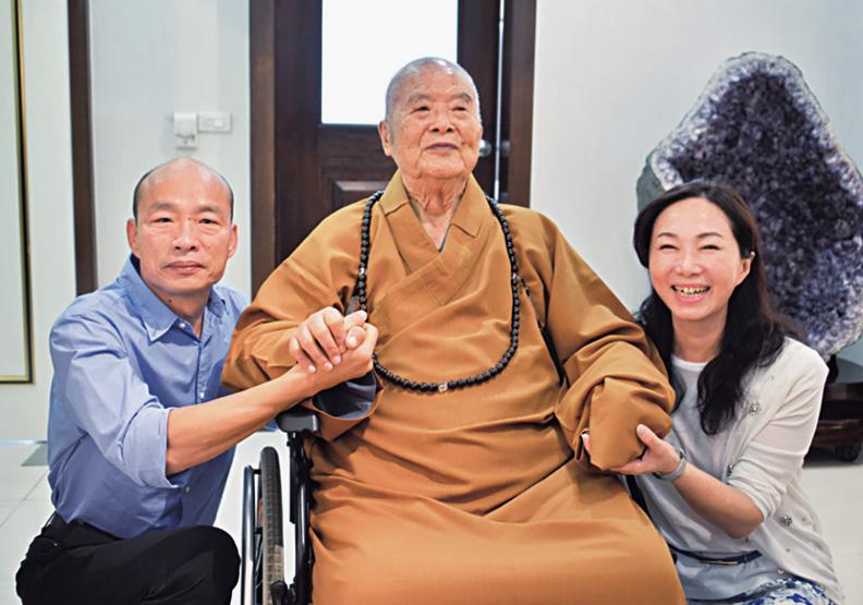 韓國瑜與星雲大師的「忘年神交」對話