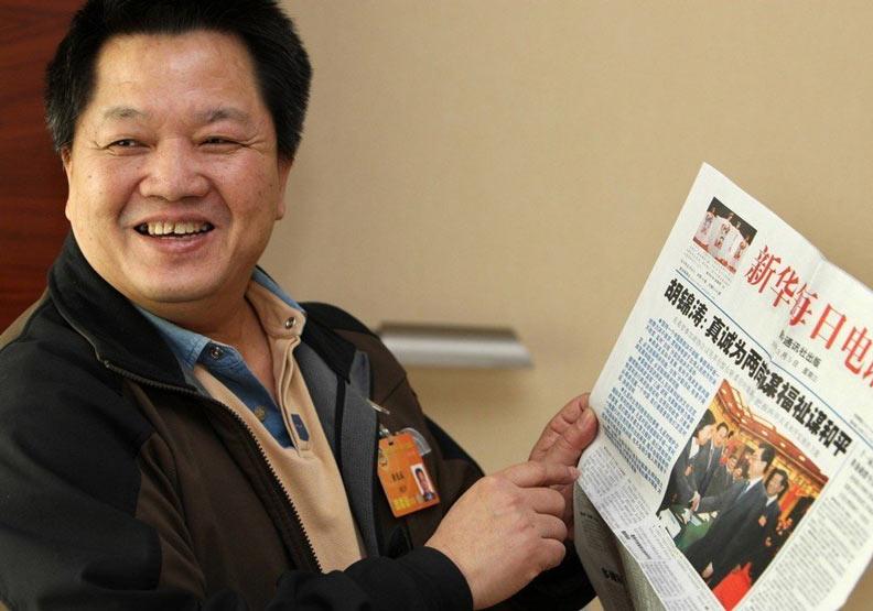 台人在中國當官要罰嗎?其實很多陸委會都沒出手...