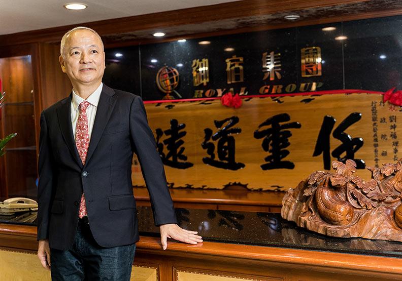 劉坤福看好高雄旅宿業 預計每年至少開一家新館