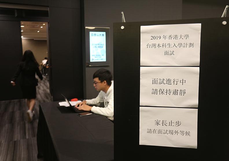 香港有國際金融優勢  學期短、實習多是考驗
