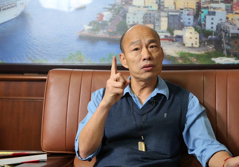韓國瑜:上任兩個多月來,感覺好像過了20年