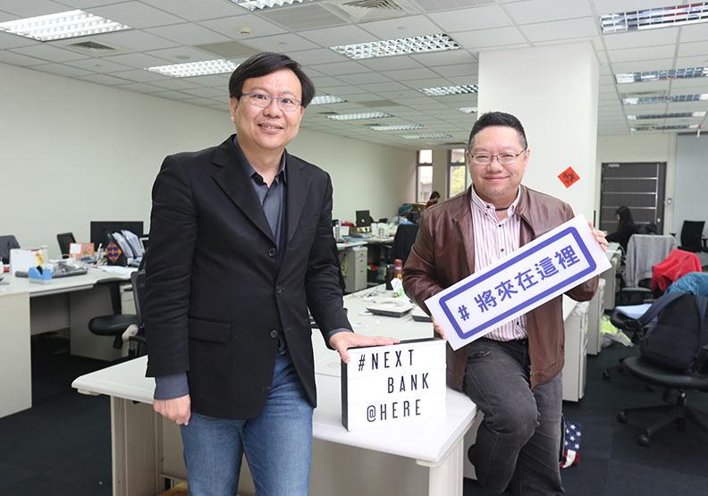 「將來銀行」純正本土血統 標榜最懂台灣生活風格