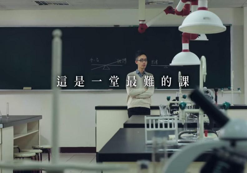 最強短片「最難的一堂課」,單週讓百萬網友落淚