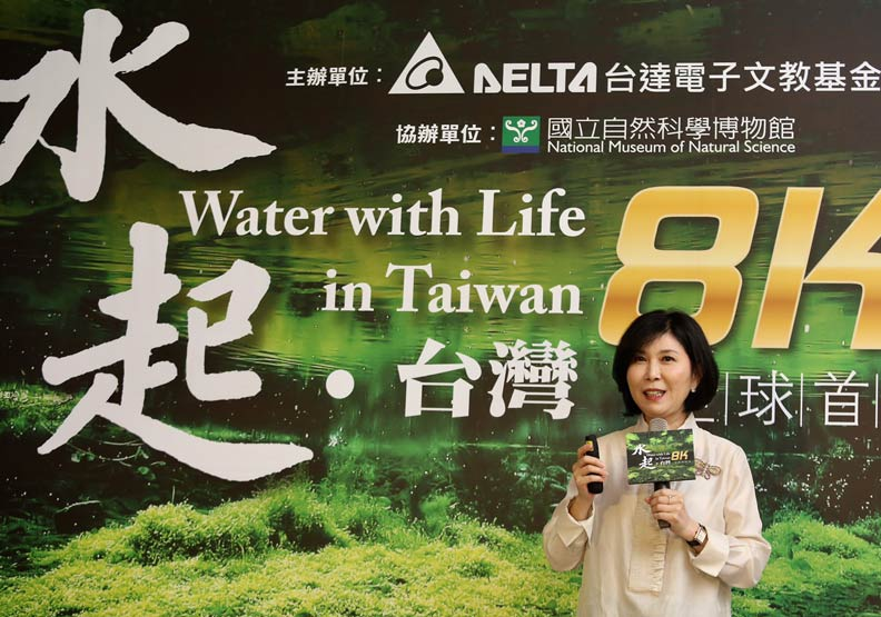 這項領先全球的技術告訴你,台灣到底有多缺水?